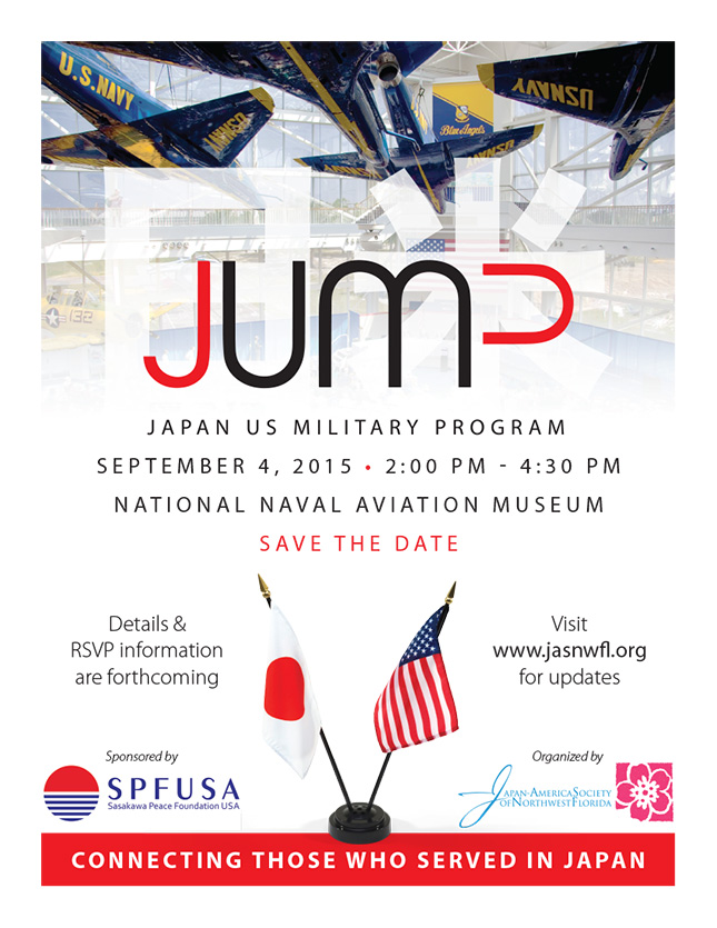 JUMP Save The Date Flyer