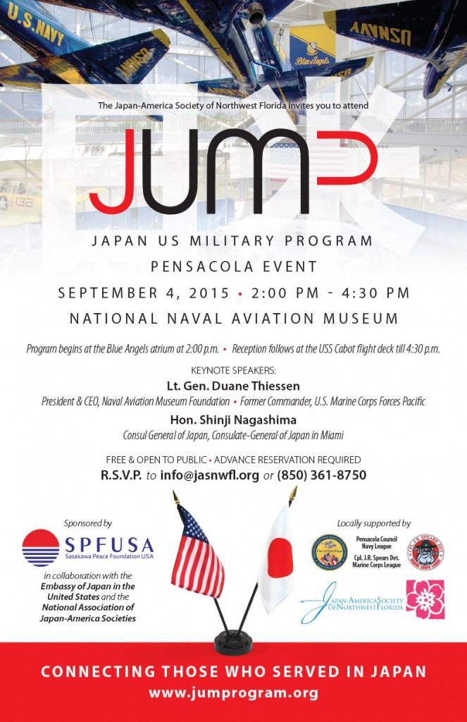 jump-poster