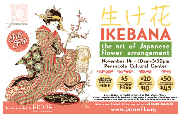 Ikebana-Poster-final